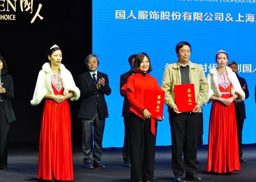 首届国人服饰文化时装节 GUOREN演绎民族时尚