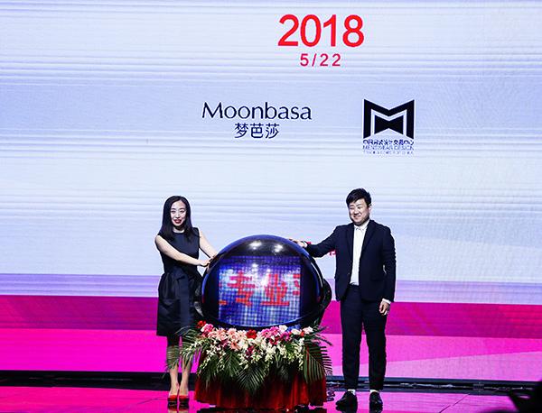中韩时尚设计中心成立 提升专业设计撬动时尚发展