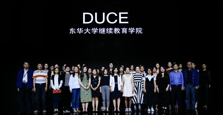 东华大学'DUCE'时尚秀登录江南国际时装周