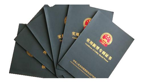 江苏派逊服饰有限公司正式入库科技型中小企业