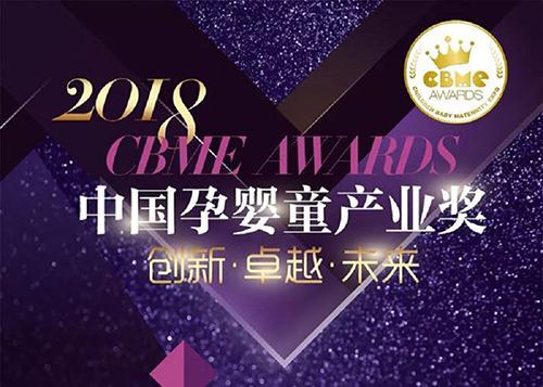 BOBDOG(巴布豆)经典IP新姿亮相2018CBME