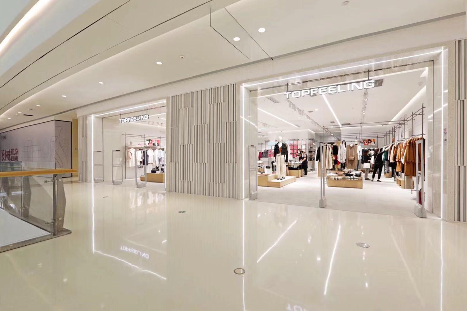 不只是品牌升级:TOPFEELING时尚主义的全新蜕变