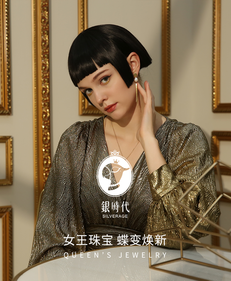 http://www.jindafengzhubao.com/zhubaoshichang/47620.html
